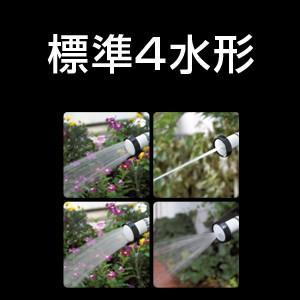 takagi パチットプログリップ ハンディーシャワー GNZ101N11 標準 HANDY 【タカギ】【散水】【水やり】【収納】【ホース】【ホースリール】【ノズル】【ガン】|enjoy-marutoyo|02