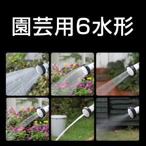 takagi パチットプログリップ ガーデンシャワー GNZ103N11 園芸 GARDEN 【タカギ】【散水】【水やり】【収納】【ホース】【ホースリール】【ノズル】【ガン】|enjoy-marutoyo|02