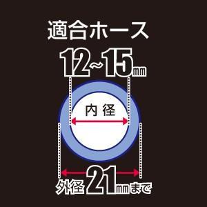 takagi パチットプログリップ ガーデンシャワー GNZ103N11 園芸 GARDEN 【タカギ】【散水】【水やり】【収納】【ホース】【ホースリール】【ノズル】【ガン】|enjoy-marutoyo|06