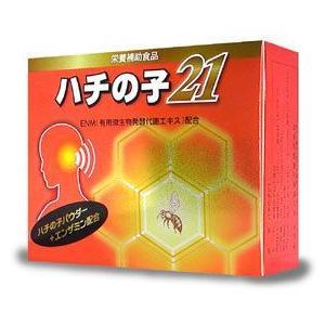 ハチの子 100粒|enjoy-tokusenkan