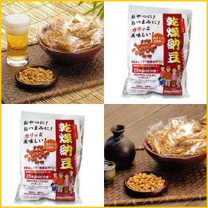 国産大豆100%乾燥納豆 2袋セット  おやつに!おつまみに!カリッと美味しい!|enjoy-tokusenkan