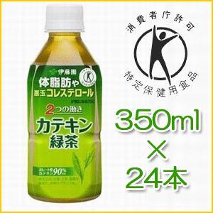 伊藤園 2つの働き 特保カテキン緑茶 350ml×24本 |enjoy-tokusenkan