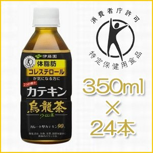 伊藤園 2つの働き 特保カテキン烏龍茶 350ml×24本 |enjoy-tokusenkan