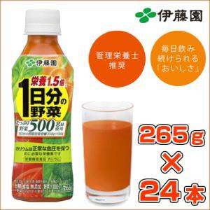 伊藤園 濃い1日分の野菜 ペットボトル265g×24本 |enjoy-tokusenkan