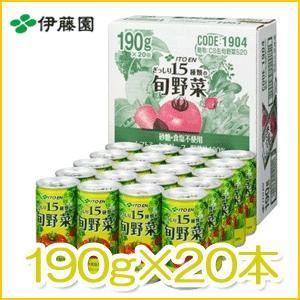 伊藤園 ぎっしり15種類の旬野菜 1缶190g×24本 |enjoy-tokusenkan