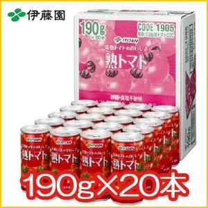 伊藤園 熟トマト 1缶190g×20本 |enjoy-tokusenkan