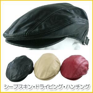 シープスキン・ドライビング・ハンチング  ぜひともお洒落な大人にかぶってほしい、柔らかさとフィット感に優れたシープスキン・ハンチング|enjoy-tokusenkan