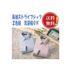ラセール ドビー織ウォッシャブル 長袖ストライプシャツ2色組【メンズファッション シャツ】|enjoy-tokusenkan