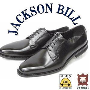 【JACKSON BILL】 紳士用牛革靴 3301BL 日本製 ブラック 3E|enjoy-tokusenkan
