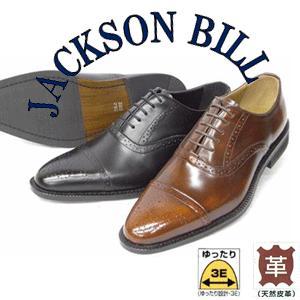 【JACKSON BILL】 紳士用牛革靴 3302BL・3302ABR 日本製 ブラック/ブラウン 3E|enjoy-tokusenkan