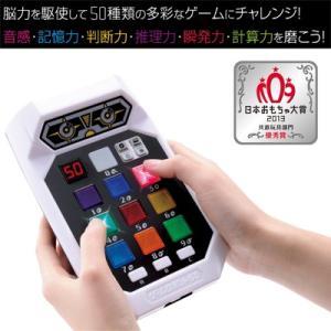 脳トレ ゲームロボット50 音感・記憶力・判断力・推理力・瞬発力・計算力を磨こう!|enjoy-tokusenkan