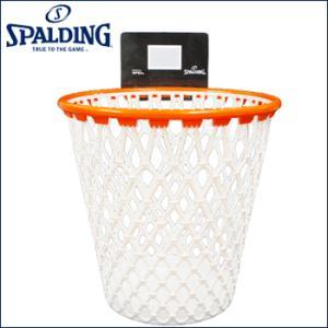 【SUPALDING スポルディング】ウェイストバスケット BB200 <br>バスケットゴールをかたどったゴミ箱|enjoy-tokusenkan