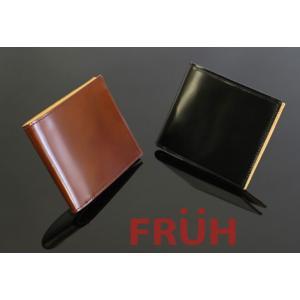 【FRUH フリュー】コードバン・スマートショートウォレット GL020|enjoy-tokusenkan