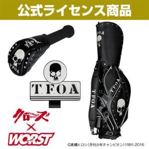 【送料無料】「クローズ×WORST」T.F.O.Aキャディバッグセット ゴルフ キャラクター グッズ|enjoycb