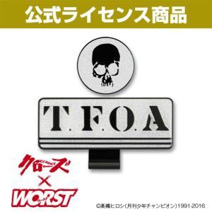 【DM便送料無料】「クローズ×WORST」T.F.O.Aゴルフマーカー|enjoycb