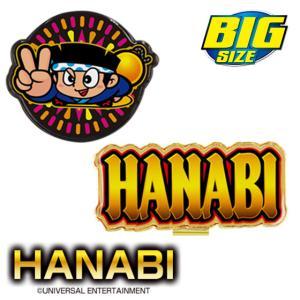 【新商品】【クリックポスト送料無料】HANABI(ハナビ)ゴルフマーカー(BIGサイズ) ドンちゃん ゴルフ パチスロ キャラクター|enjoycb