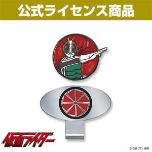 【ゆうパケット送料無料】仮面ライダー  ゴルフマーカー(KRM002) キャラクター グッズ|enjoycb