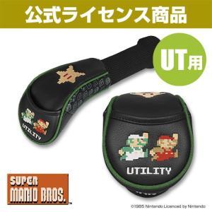 【送料無料】スーパーマリオブラザーズ ヘッドカバー ユーティリティ用(UT用) |enjoycb