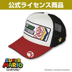 【送料無料】スーパーマリオ ゴルフキャップ|enjoycb