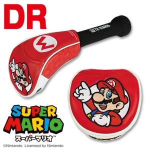 【送料無料】スーパーマリオ ヘッドカバードライバー用(DR用) マリオ|enjoycb