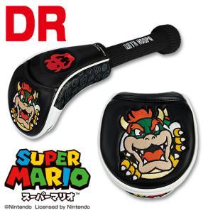 【送料無料】スーパーマリオ ヘッドカバー ドライバー用(DR用) クッパ|enjoycb