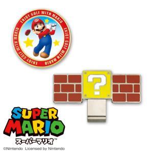 【ゆうパケット送料無料】スーパーマリオ ゴルフマーカー(マリオゴルフ) キャラクター グッズ|enjoycb