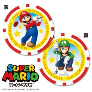 【ゆうパケット送料無料】スーパーマリオ ゴルフマーカー(チップタイプ)【マリオ】 キャラクター グッズ |enjoycb