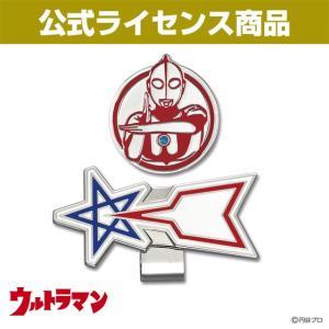 【ゆうパケット送料無料】ウルトラマン ゴルフマーカー(UMM002) |enjoycb