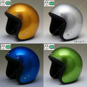バイク ヘルメット ジェットヘルメット ES-3 ラメ全5色 スモールジェット ヘルメット アメリカン enjoyservice 03