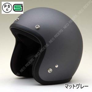 バイク ヘルメット ジェットヘルメット ES-3 マットグレー スモールジェット ヘルメット アメリカン enjoyservice