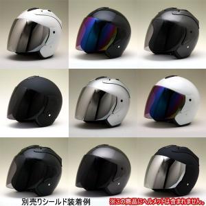 バイク ヘルメット ジェットヘルメット ES-5/MAX-2共通シールド 全4色 オープンフェイスヘルメット専用シールド|enjoyservice