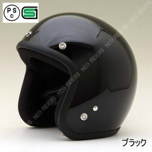 バイク ヘルメット ジェットヘルメット ES-3 ブラック(つやあり) スモールジェット ヘルメット アメリカン enjoyservice