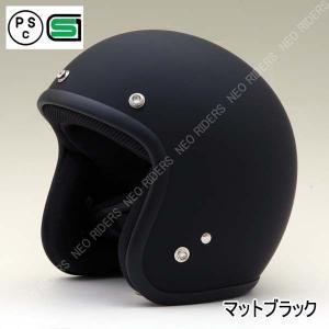 バイク ヘルメット ジェットヘルメット ES-3 マットブラック スモールジェット ヘルメット アメリカン enjoyservice