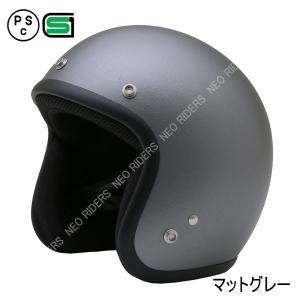 バイク ヘルメット ジェットヘルメット ES-3 Crashペイント マットグレー スモールジェット ヘルメット アメリカン enjoyservice
