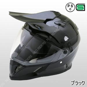 バイク ヘルメット フルフェイス FX5 ブラック(つやあり)  Wシールド オフロードタイプ ヘルメット|enjoyservice