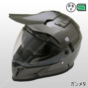 バイク ヘルメット フルフェイス FX5 ガンメタ  Wシールド オフロードタイプ ヘルメット|enjoyservice