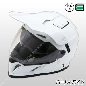 バイク ヘルメット フルフェイス FX5 パールホワイト  Wシールド オフロードタイプ ヘルメット|enjoyservice