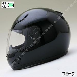 バイク ヘルメット フルフェイス FX7 ブラック フルフェイス ヘルメット|enjoyservice