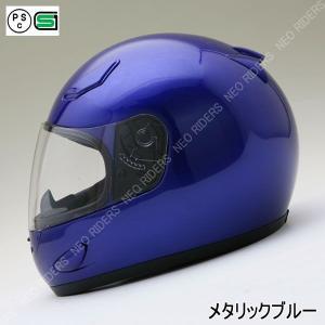 バイク ヘルメット フルフェイス FX7 メタリックブルー フルフェイス ヘルメット|enjoyservice