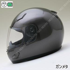 バイク ヘルメット フルフェイス FX7 ガンメタ フルフェイス ヘルメット|enjoyservice