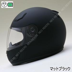 バイク ヘルメット フルフェイス FX7 マットブラック フルフェイス ヘルメット|enjoyservice