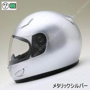 バイク ヘルメット フルフェイス FX7 メタリックシルバー フルフェイス ヘルメット|enjoyservice