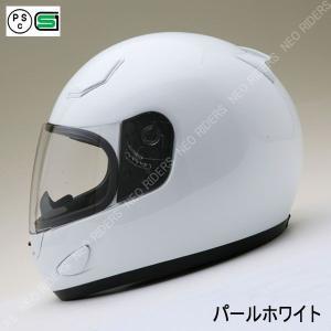 バイク ヘルメット フルフェイス FX7 パールホワイト フルフェイス ヘルメット|enjoyservice