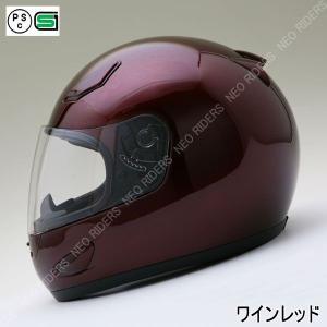 バイク ヘルメット フルフェイス FX7 ワインレッド フルフェイス ヘルメット|enjoyservice