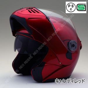 バイク ヘルメット フルフェイス FX8 キャンディレッド  Wシールド フリップアップ|enjoyservice