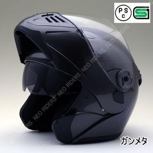 バイク ヘルメット フルフェイス FX8 ガンメタリック  Wシールド フリップアップ|enjoyservice