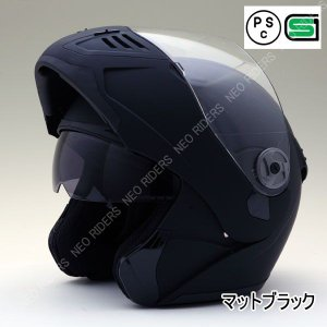 バイク ヘルメット フルフェイス FX8 マットブラック  Wシールド フリップアップ|enjoyservice