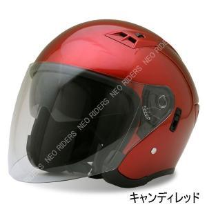 バイク ヘルメット ジェットヘルメット  FZ-5 キャンディレッド Wシールド オープンフェイス ジェットヘルメット|enjoyservice