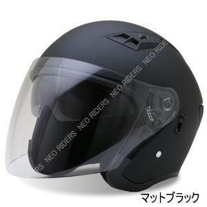バイク ヘルメット ジェットヘルメット  FZ-5 マットブラック Wシールド オープンフェイス ジェットヘルメット|enjoyservice