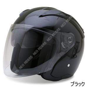 バイク ヘルメット ジェットヘルメット  FZ-6 ブラック Wシールド オープンフェイス ジェットヘルメット|enjoyservice